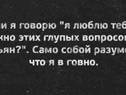 Мізантропи. 2014-04
