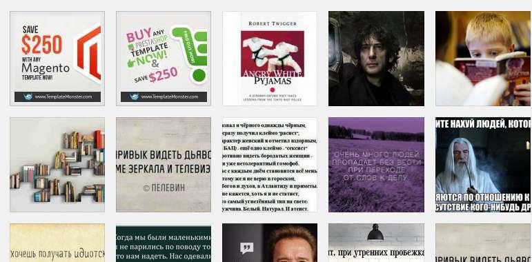 Сайт. Версія 2.0