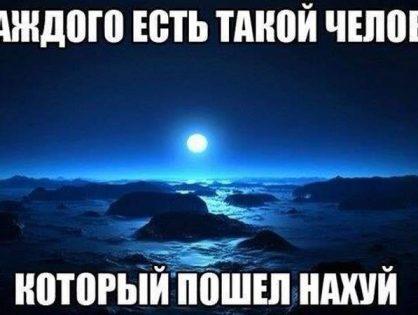 Мізантропи. 2014-05 6 частина