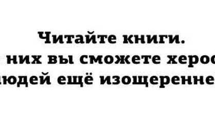 Мізантропи. 2014-11 3 частина