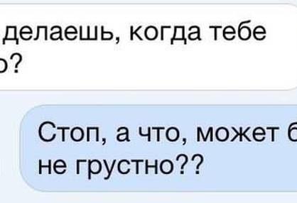 Мізантропи. 2014-12 1 частина
