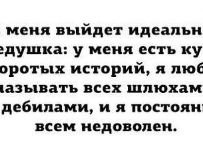 Мізантропи. 2014-11 6 частина