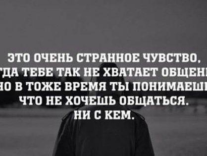 Мізантропи. 2014-12 4 частина